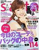 saita (サイタ) 2013年8月号