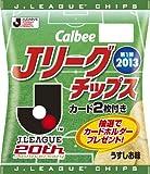 カルビー Jリーグチップス2013 22g×24袋