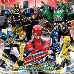 特命戦隊ゴーバスターズ THE MOVIE 東京エネタワーを守れ!  オリジナルサウンドトラック