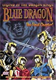 echange, troc  - Legend of Dragon Kings: Blue Dragon [Import USA Zone 1]