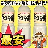 かねこみそ 無添加・無加糖 あま酒 1000ml×8本【ペットボトル】 ランキングお取り寄せ