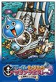 スライムもりもりドラゴンクエスト3 大海賊としっぽ団 108ピースラージサイズジグソーパズル