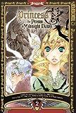 Princess Ai -The Prism of Midnight Dawn- Volume 2
