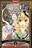 Princess Ai -The Prism of Midnight Dawn- Volume 2