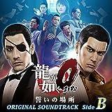 24時間シンデレラ(Full Spec Edition)