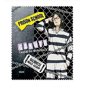 監獄学園 プリズンスクール 02 ガクト メガネケース