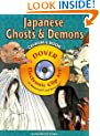 Japanese Ghosts & Demons (Dover Electronic Clip Art)