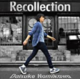 浪川大輔「Recollection」