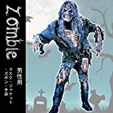 1111-zombie:ハロウィンゾンビコスプレコスチュームスプラッター仮装衣装ゾンビホラー怖いお化け屋敷お化け血まみれ大人用マスク付き血のり