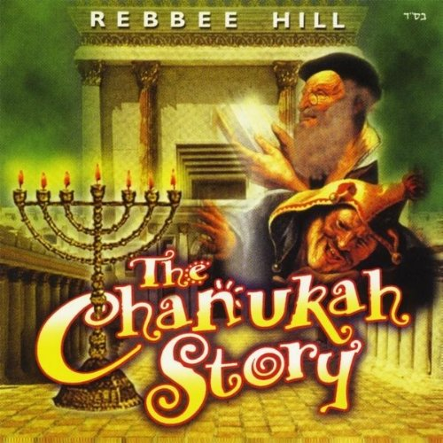 The Chanukah Story - Part 2