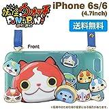 バンダイ 妖怪ウォッチぷにぷに iPhone6s/iPhone6対応 フリップケース (ストラップ付き) ブルー YW-21BL