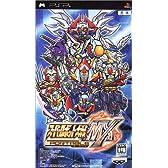 スーパーロボット大戦MX ポータブル