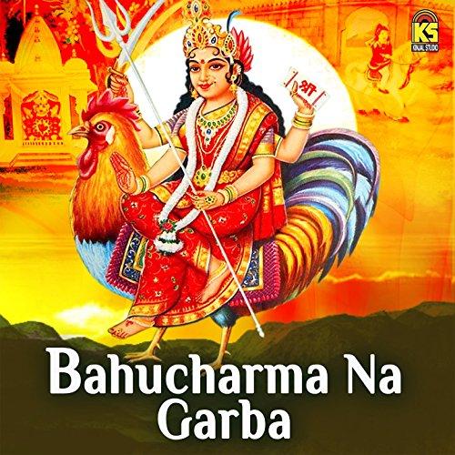 bahucharma-na-garba
