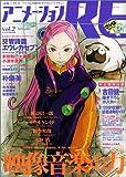 アニメーションRE vol.2 (インデックスムツク)