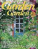 ガーデン & ガーデン 2015年 03月号 [雑誌]