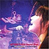 Sound drop ~MTV Unplugged + Acoustic live 2005~(DVD付)