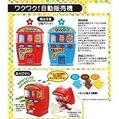 ワクワク!自動販売機 6個入 BOX(食玩.・清涼菓子)