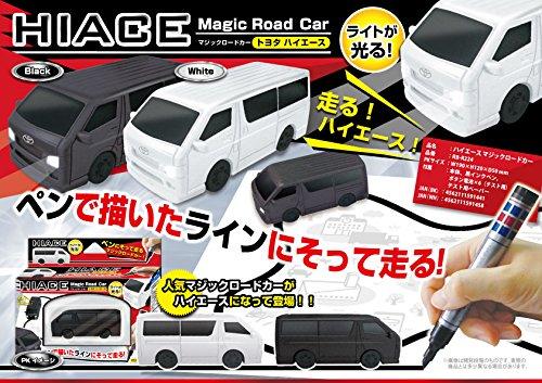 マジックロードカー トヨタハイエース ホワイト