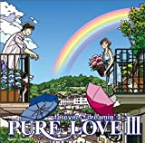 PURE LOVEIII~forever dreamin'~を試聴する