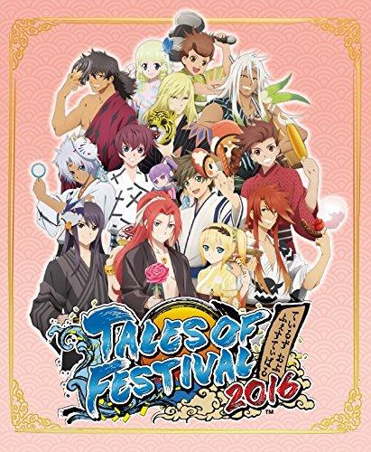テイルズ オブ フェスティバル 2016 Blu-ray 通常版(2日目)