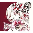 極彩色(初回限定盤B) (デジタルミュージックキャンペーン対象商品: 400円クーポン)