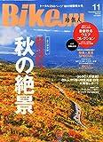 BikeJIN (培倶人) 2014年 11月号