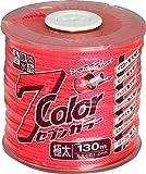 たくみ セブンカラー水糸 ピンク 極太 4805 130m