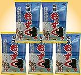 乾物屋の底力 沖縄県産 もずく 乾燥もずく 10g×5袋