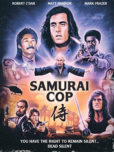 Samurai Cop on Amazon Prime Instant Video UK