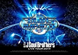 �O���J Soul Brothers LIVE TOUR 2014�uBLUE IMPACT�v(DVD2���g) �摜