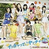 イッチャって♪ ヤッチャって♪ (CD+Blu-ray)