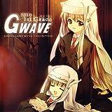 GWAVE 2010 1st Grace 通常版