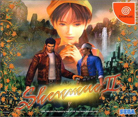 Shenmue II Dreamcast collection(Doricole) [JP Import] (Shenmue 2 Dreamcast compare prices)