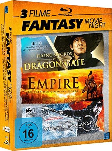 Fantasy Movie Night [3 Dis Set] [Blu-ray]
