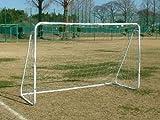 YUTAKA(ユタカ) 新製品 ミニサッカーゴール 2m×1.5m 亜鉛メッキスチールパイプ
