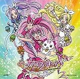 ラ♪ラ♪ラ♪スイートプリキュア♪~∞UNLIMITED ver.∞~(DVD付)