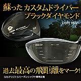 TEAM TOHO 高反発ドライバーヘッドのみ/ブラックダイヤモンド/飛距離アップ ゴルフ ( Golf ) ドライバー ゴルフクラブ 10.5°ヘッドのみ