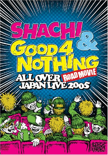 ALL OVER JAPAN LIVE 2005~ROAD MOVIE~ [DVD]