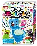 もこもこモコレッ2 8個入り BOX (食玩・粉末清涼飲料)