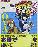 ���̲������* OVA [Blu-ray]
