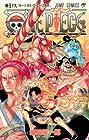 ONE PIECE -ワンピース- 第59巻 2010年08月04日発売