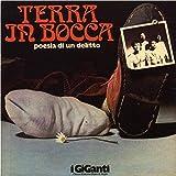 TERRA IN BOCCA(SHM)(paper-sleeve)(remaster)(reissue)