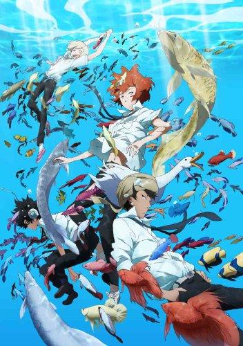 つり球 1【完全生産限定版】 [Blu-ray]
