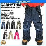 GARHYTHM GM PANT 15-16 2016 キッズ 男女兼用 スノーウェア パンツ 130 DENIM