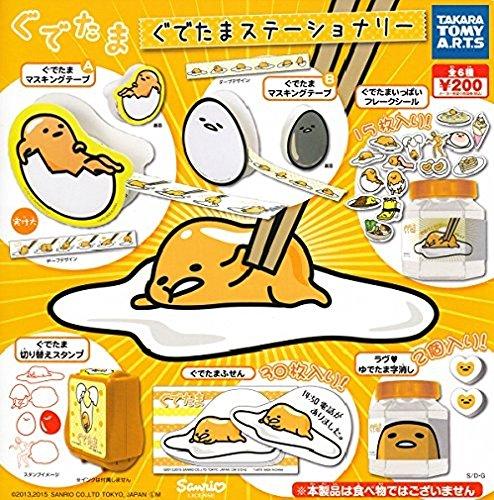 Gudetama fermo set completo Giappone mini Gacha Sanrio carattere Giappone kawaii