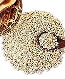 くまもと風土 国産大麦 丸麦 1kg