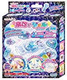 キラデコアート ぷにジェル ジェル2色セット ブルー/ライトブルー PGR-03 セガトイズ