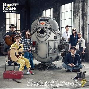 """Goose house Phrase #07 Soundtrack?"""" style="""
