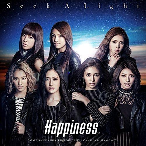 Seek A Light (CD+DVD)