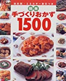 マクロビのお料理教室(*^_^*)